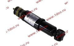 Амортизатор кабины передний F для самосвалов фото Санкт-Петербург