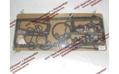 Комплект прокладок на двигатель Yuchai YC6108/YC6B125 фото Санкт-Петербург