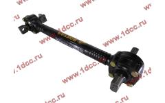 Штанга реактивная прямая L-585/635/725 SH F3000 ROSTAR фото Санкт-Петербург